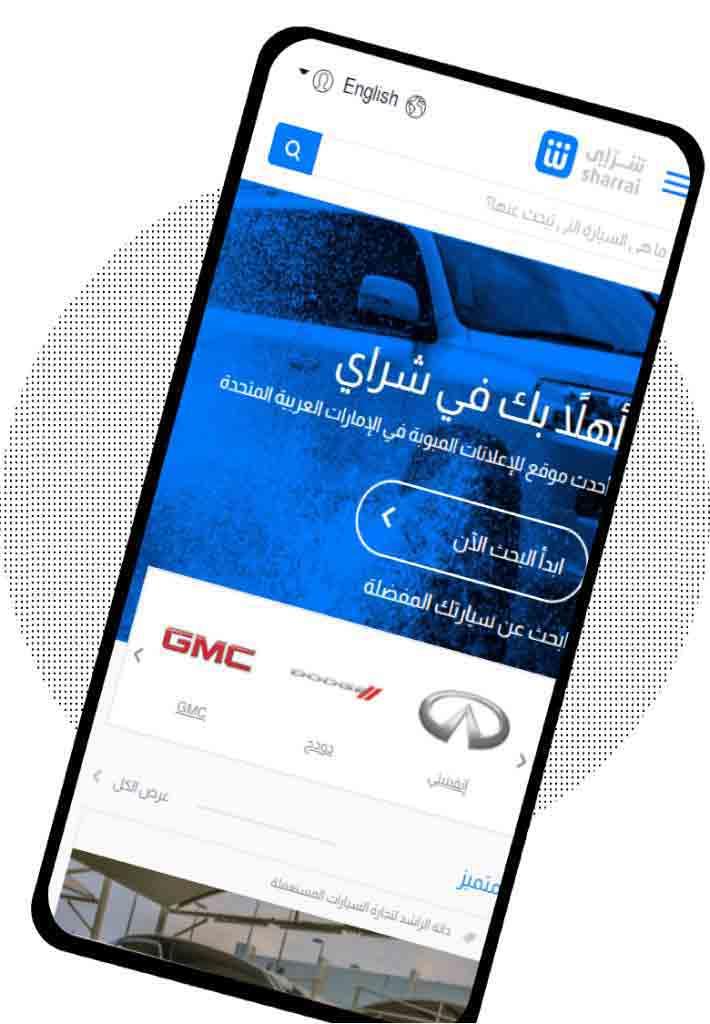 sharrai-app-c