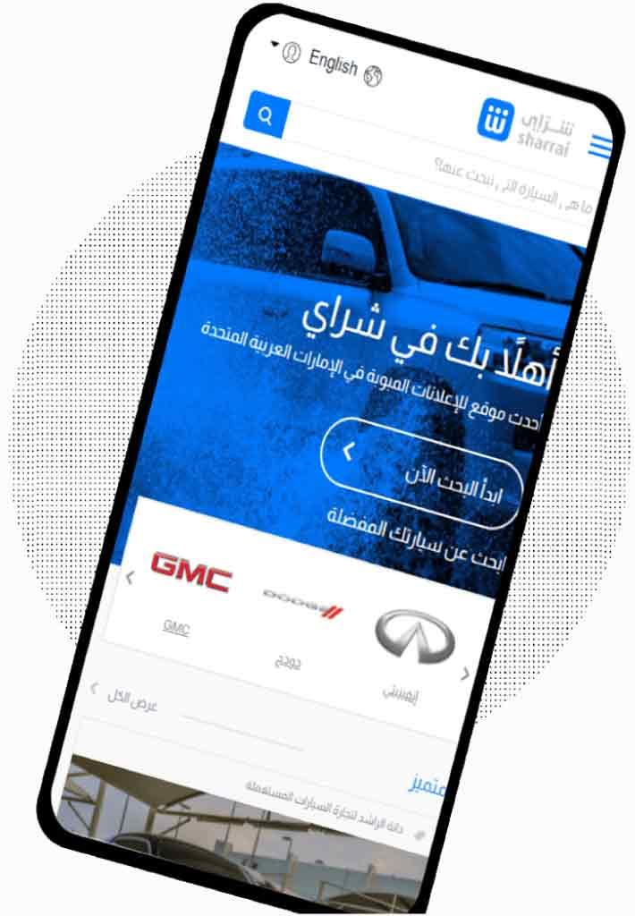 sharrai-app3
